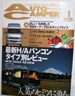 オートキャンプ&アウトドアスポーツ情報マガジンで佐賀県唐津の呼子甘夏ゼリーが紹介されました