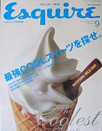 エスクァイアEsquire日本版